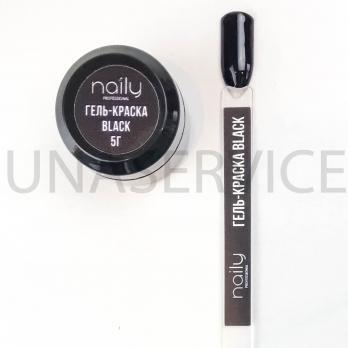 Гель-краска naily BLACK,    5 мл.