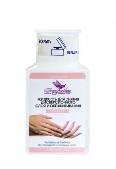 Жидкость для обезжиривания ногтей и снятия липкого слоя Dona Jerdona, 240 мл с помпой